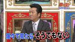島田紳助 AKB48 ブサイク.jpg