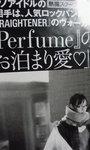 Perfume のっち.jpg