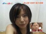 若槻千夏 すっぴん.jpg