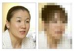 谷亮子 キャバ嬢メイク2.jpg